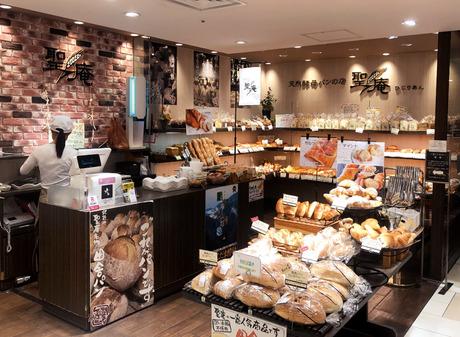 積極募集中!天然酵母パンの店 聖庵での勤務です!