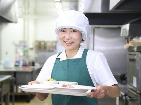 応募大歓迎!【栄養士資格をお持ちの方へ】社会貢献度が高い「食」のサービスを提供しませんか?